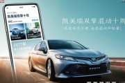 韓国紙「ユニクロ・日本車、不買効果?中国では過去最大の実績」
