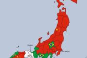 日本「各都道府県で最も多い外国人の国籍、これどう思う?」
