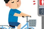 海外「日本は別格だ!」日本の誠実さと治安の良さがひと目で分かる事例に海外がびっくり仰天
