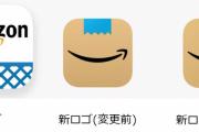 外国人「ぎゃあああAmazonの新アイコンがヒトラーに見える!」→急遽変更へ