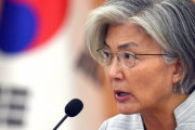韓国外交部「ジーソミアはいつでも終了可能 ... 日本の資産売却は司法手続きに過ぎない」