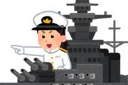 海外「日本人を見習おう!」日本人のように振る舞う米国人を求める米議員に英国人が大騒ぎ