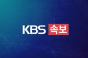 【超速報】韓国のコロナ感染者87人増加…計433人、今日一日だけで229人増加=韓国の反応