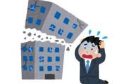 韓国人「イースター航空、日本不買の影響で業績が悪化し売りに出されてしまう・・・」→「なんで韓国企業が潰れるの?(笑)」
