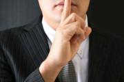 韓国人「日本に韓国の国家機密が流出した!」