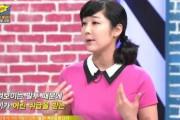 【韓国の反応】「嫌がる男に妊娠を望むのは性暴力」…サユリを決心させた母の言葉…韓国人「本当に素敵なご両親ですね。」