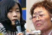 韓国人「同じ韓国人だと言う事がとても絶望的だ‥」元慰安婦「お腹が空きました」→ユン·ミヒャン「金無い」→集めた募金で家5件を購入 韓国の反応