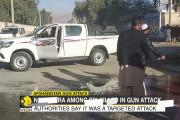 アフガニスタンで活躍した中村哲医師の銃撃事件。アフガニスタン人「日本に謝りたい…」
