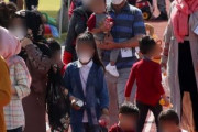 韓国人「アフガニスタン難民が韓国に留まる可能性‥」韓国政府が5年滞在可能なビザを発給し、定着の為の職業教育を5ヵ月 韓国の反応