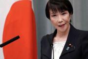韓国人「極右高市早苗氏が妄言!」慰安婦、強制徴用問題と関連し、「韓国が不適切な情報を発信している」と主張! 韓国の反応