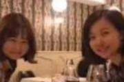 中国人女性「解熱剤でフランスに入国できました~」SNSで自慢して批判殺到
