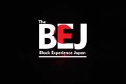 【海外の反応】日本で黒人が生きて行くこと「日本は母国より安心、ここがHomeだよ」「他のどこよりも安全」「最も文明化された国」