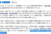 反応 韓国 ブログ アンテナ の
