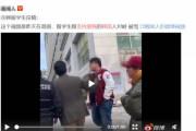 中国人「韓国は日中韓で序列最下位なのに自尊心だけは1位」香港デモをきっかけに中国で嫌韓感情が広がる-韓国の反応