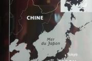 フランスの国立人類博物館、韓国を中国の領土と表記する間違い犯す=韓国の反応