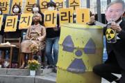 日本「韓国の月城原発もトリチウムを排出してるのに、なぜ福島原発の汚染水放流にだけ過剰反応するのか?」=韓国の反応