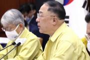 韓国政府「国産化に支障はないけど、輸出規制を解除してください…」→韓国人「意味がわからない…」=韓国の反応
