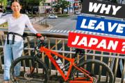 海外「状況が良くなるといいね」日本で働くアメリカ人が語る、「外国人が日本を離れてしまう理由」