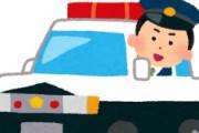海外「まったくない!」日本の警察は外国人を差別してないという決定的証拠に海外が仰天