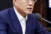 韓国人「文在寅大統領が日本に警告!」日本が輸出規制をすれば、日本経済が大きな被害を受けるだろう! 韓国の反応