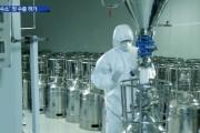 韓国人「日本が言う高純度フッ化水素は嘘、そもそもフッ化水素の純度精製は5N~6Nが最大で日本の言う12Nフッ化水素はハッタリ」 韓国の反応