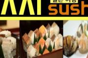 韓国人「日本人が韓国人を侮辱!」日本人「韓国人は反日なのに日本料理店を開く」「海外で犯罪を犯すと『自分は日本人です』と言う」これ本当なの? 韓国の反応