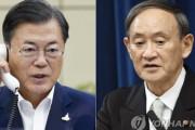 【韓国の反応】朝日「韓国政府が