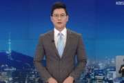 KBSメインニュースで日本官房長官のインタビュー字幕事故を謝罪…韓国の反応