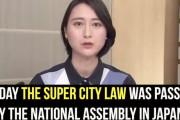 海外「SFかよ…」「自由がなくなる!」日本で成立した「スーパーシティ法」に非難…
