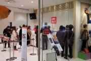 韓国人の日本製品不買運動を撃沈したユニクロのヒートテック無料イベント=韓国の反応