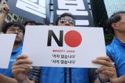 韓国人「韓国は絶対に技術的に脱日本は出来ない、韓国の産業自体が日本に頼らなければ成らない状態」 韓国の反応