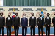 文大統領、BTSを大統領特別使節に任命…免責特権付きの外交官パスポートを授与=韓国の反応