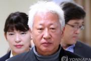 慰安婦侮辱発言で裁判中の延世大元教授、イ・ヨンスを証人として申請…「どのように連行されたのか真実を話してほしい」=韓国の反応