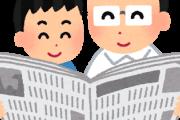 【韓国の反応】米国が韓国にクアッドを要求?日本報道に韓国大統領府「事実ではなく遺憾」