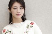 韓国人「ギャルに扮装した日本の清純派女優をご覧ください」