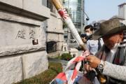「すぐに撤去しろ」…韓国銀行の伊藤博文直筆礎石にバットを持って飛び込んだ市民団体=韓国の反応