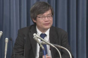 【韓国の反応】「ノーベル賞なんか猿でも獲れるのに」日本のノーベル物理学賞、天野教授が 無線で送電する新技術を開発。「うらやましい・・・」「もっと科学技術に投資しろ」