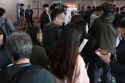 【悲報】韓国人大学生18人が、LA空港で入国拒否され強制出国されられる 韓国の反応