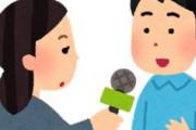 海外「嘘すぎる!」日本人女性を暴行した韓国人「ビデオは捏造」に海外がびっくり仰天