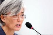 【速報】カン・ギョンファ「日本の態度に変化が無い限り、GSOMIAは明日終了する」 韓国の反応