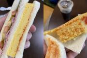 海外「セブンイレブンの詐欺なサンドイッチ、流石の日本人もキレる」