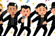 海外「泣いた!」日本のJPOPが世界に放つ新曲に海外からアクセスが殺到中