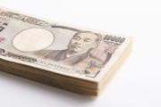 韓国人「日本の総合商社の年収がすごすぎるんだが・・・」
