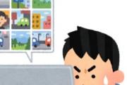 海外「待ってましたぁ!」世界が待ち望んだ日本のアニメ最新作登場に海外が大喜び