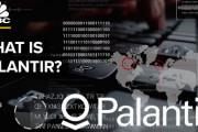 CIA、FBIなどを顧客に…アメリカのデータ分析企業 Palantir(パランティア) 海外の反応