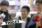 海外「だからアニメはあんな体型なのかw」日本人男性には、西洋の女性のセクシー体型は人気!?