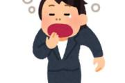 海外「やめられない!」日本から登場した新ジャンルゲームにハマる外国人が続出中
