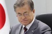 日韓葛藤の「切り札」だったGSOMIA…結局、失敗に終わるのか=韓国の反応
