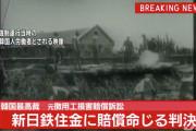 【韓国の反応】日韓電話首脳会談、 文大統領「強制徴兵の最善の解決策を見つける」韓国人→「自国民より日本を優先するのか」「恥ずかしくて死にそう」