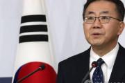 韓国外交部「強制徴用の合理的解決のために、日本と緊密に協力する」=韓国の反応